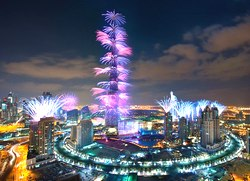 Дубаи. «Летние сюрпризы».