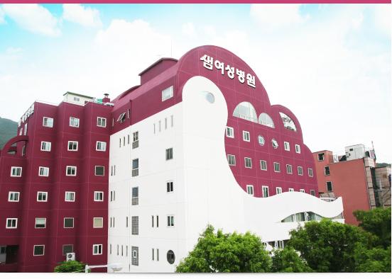 женская больница сэм