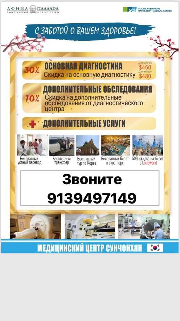 IMG_6222-20-10-18-02-12